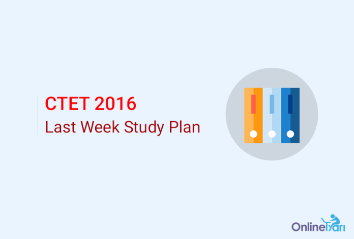 CTET-Last-Minute-Preparation-Tips-2016
