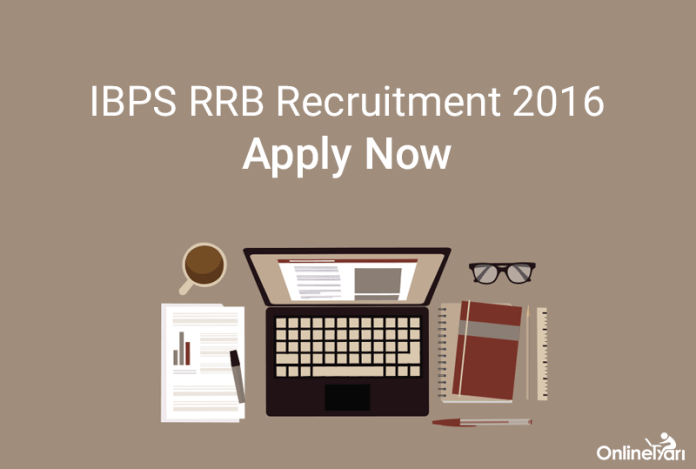 IBPS RRB 2016 Recruitment, Online CWE V Application Form