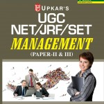 Net Management Guide