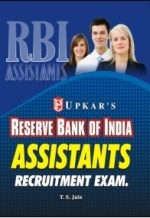 ibps-rrb-assistant-preparation-e-book