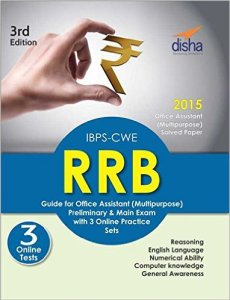 IBPS RRB Assistant Books