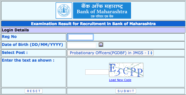 Bank of Maharashtra Clerk Result