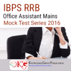 IBPS RRB Office Assistant Mains Mock Tests