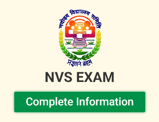 NVS Recruitment Exam