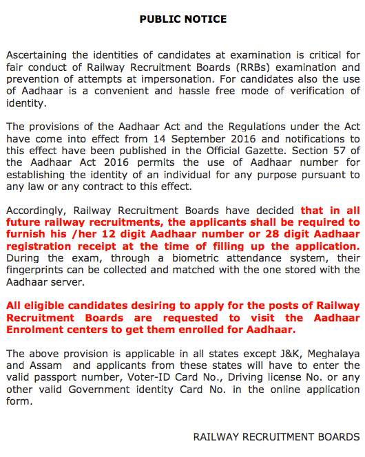 RRB-Aadhar-Recruitment-2016