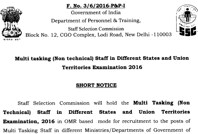 SSC MTS Notice