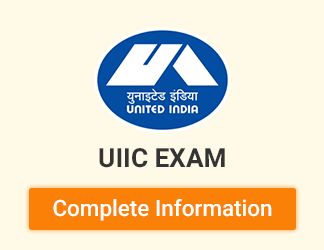 UIIC Recruitment Exam
