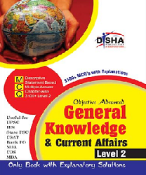 CDS-II-General-Knowledge-Mock-Tests-2016