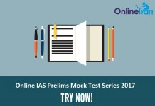 Online IAS Prelims Mock Test Series 2017 – Try Practice Papers