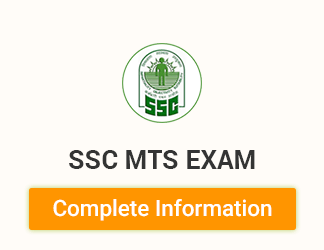SSC MTS Recruitment Exam