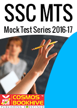 SSC MTS Mock test series 206-2017