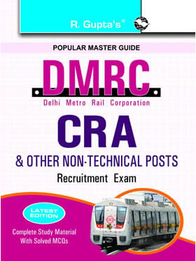 DMRC CRA Best Books