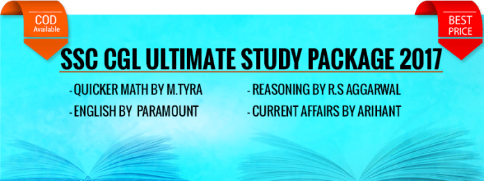 complete-study-package-for-ssc-exams