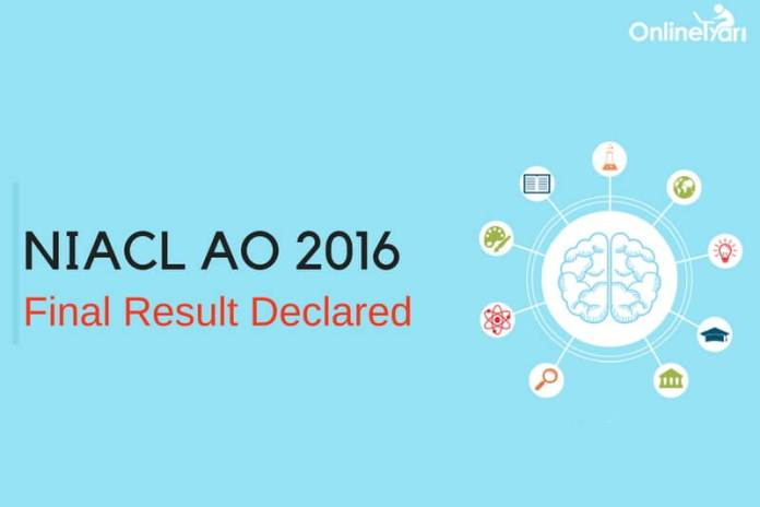 NIACL AO Final Result out 2016: Check here