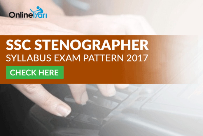 SSC Stenographer Syllabus Exam Pattern 2017: Check Here