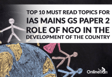 Top 10 Must Read Topics for IAS Mains GS Paper 2|Role of NGOs in The Development of the Country