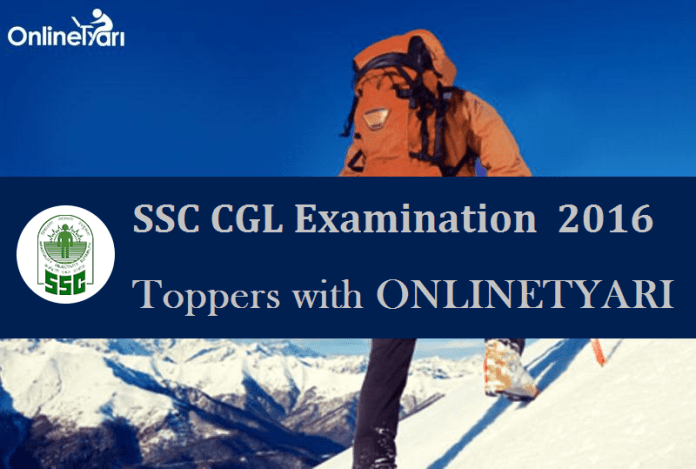 SSC CGL Exam 2016: Toppers with ONLINETYARI