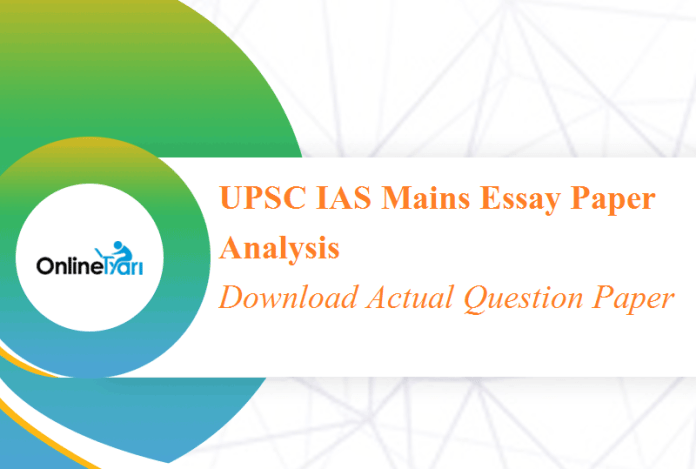 UPSC IAS Mains Essay Paper Analysis 2017, Download Actual Question Paper