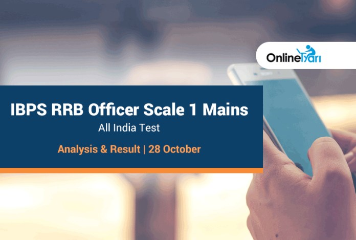 IBPS RRB Officer Scale 1 Mains All India Test Analysis & Result | 28 October