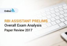 RBI Assistant Prelims Overall Exam Analysis, Paper Review 2017
