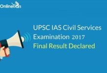 UPSC IAS Civil Service Examination 2017-18 Final Result Declared