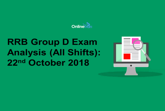 RRB Group D Exam Analysis 2018 (All Shift): 22nd October