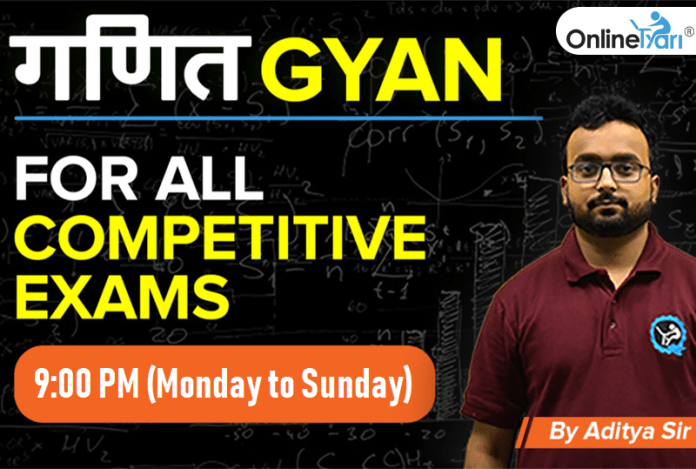 Online Mathematics Tutorial By Aditya Sir (Monday to Sunday)