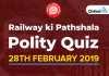 Railway Ki Paathshaala: Polity Quiz 28th February 2019