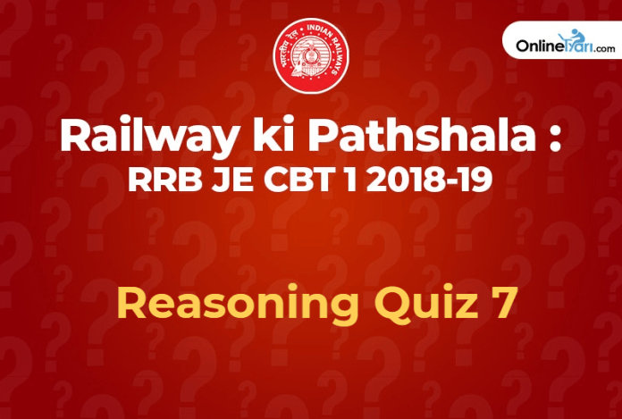 RRB JE CBT 1 QUIZ 7
