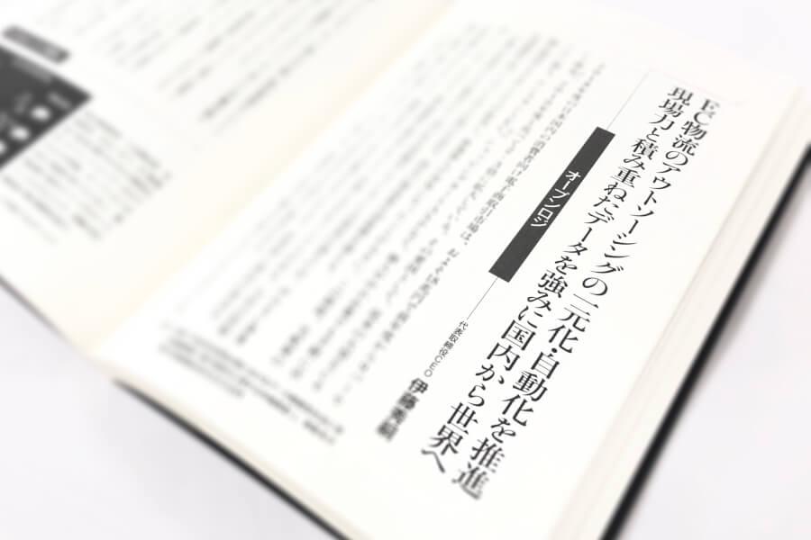 ②記事内.jpg