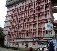 Government Aizwal College