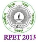 Sample papers for RPET exam