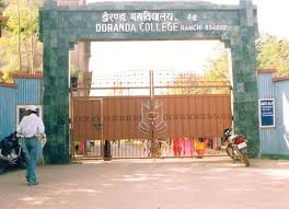 doranda college ranchi