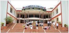 Mahatma Gandhi National Institute of Medical Science