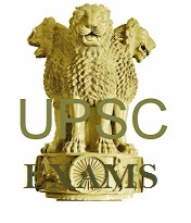 top upsc coaching centers in vellore