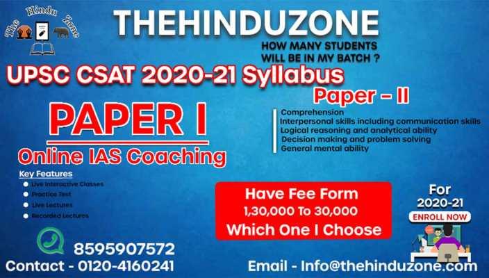 UPSC CSAT Syllabus 2020