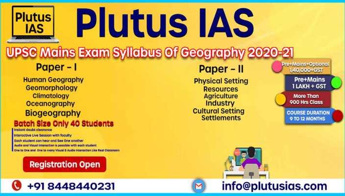 Geography Syllabus 2020-21