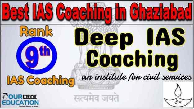 Best UPSC Coaching In Ghaziabad