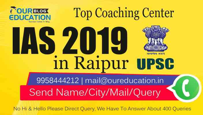 Top IAS Coaching in Raipur