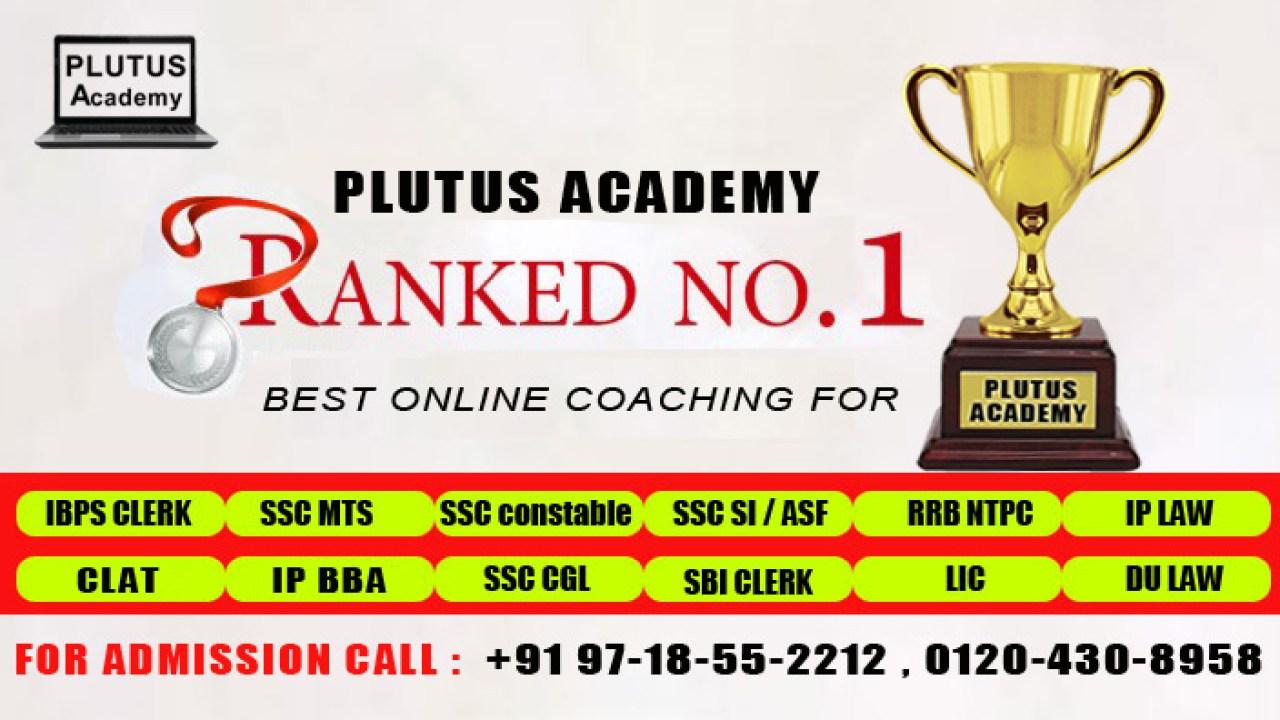 List Of Top 10 SSC Coaching In Agra Uttar Pradesh