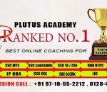 List Of Top 10 SSC Coaching In Agra