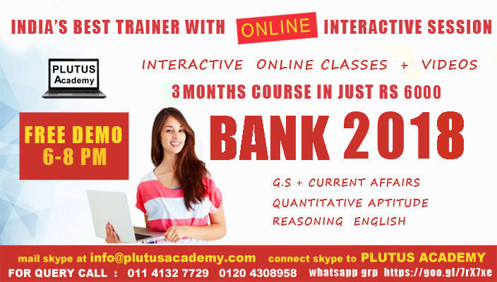 Top Coaching classes for Bank Exams in Jalandhar