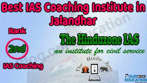 Top IAS Coaching in Jalandhar