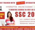 Career Power SSC CGL Coaching Aligarh