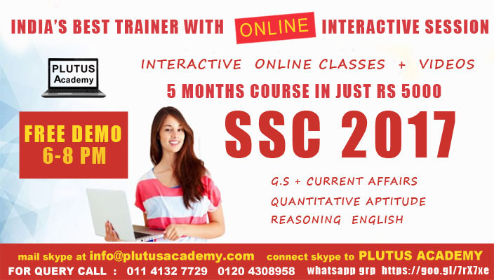Career Power For SSC Coaching In Bangalore