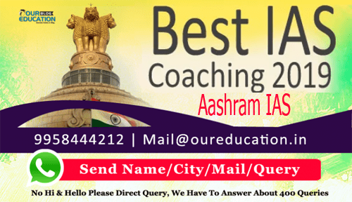 Best IAS Coaching of Delhi