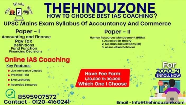 Commerce & Accountancy Syllabus