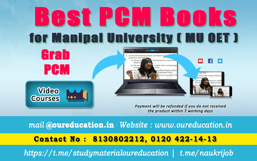 Best PCM Books for Manipal University ( MU OET )