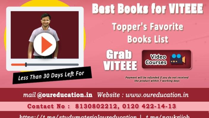 Best Books for VITEEE Topper's Favorite Books List