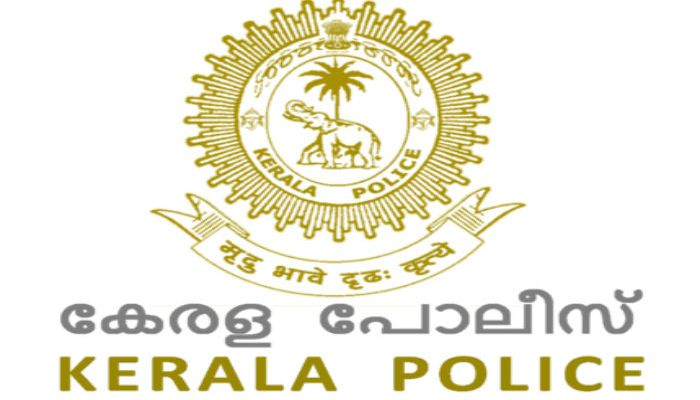 Kerala PSC 2018 Syllabus 375 Posts Police Officers in Armed Police Battalion
